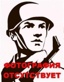 Ветераны Великой Отечественной