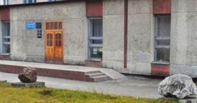 Муниципальное бюджетное учреждение «Карпинский краеведческий музей»