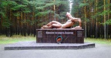 Памятник «Павшим за власть Советов»