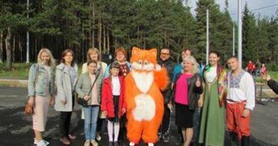 Открытие Комсомольского парка