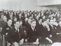 Делегаты съезда профсоюза угольной промышленности. Москва