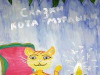 Балахнина Алина 7 лет