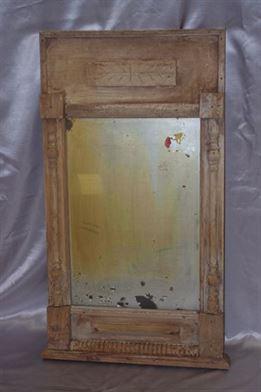 "Виртуальная выставка ""Музейные зеркала: о чем говорят экспонаты..."""