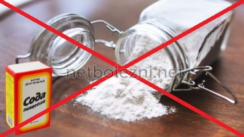 Soda-ны пайдалану ұсынылмаса