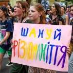 «Слуги народу» vs ЛГБТ: для чого у монобільшості ініціюють «відповідальність за пропаганду гомосексуалізму і трансгендеризму»?