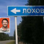 Чому я не буду голосувати на виборах до Київради та мера за Притулу