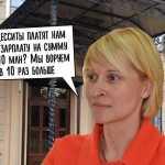Бановая бикса Юлия Шадевская хранит дома мешки с килобаксами
