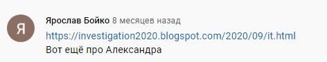 Александр Слобоженко - что известно о молодом мошеннике и его онлайн аферах - Корреспондент