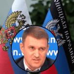 Вадим Мельник — голова ДФС приймав участь в передачі секретних данних бойовикам «ДНР». Викриття шпигуна у податковій