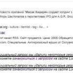 Хидирян Мисак Оганесович: как агент ФСБ обналичивает деньги из ДНР и скупает тысячи гектаров через свой агрохолдинг