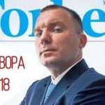 Мошенник Игорь Мазепа и его экономическая пирамида — Concorde Capital, PrivateFX, Игорь Мазепа
