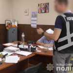 В Харькове разоблачили схему хищения бюджетных средств