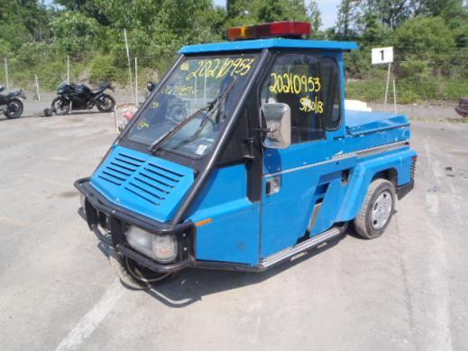 Kars 4 Kids car donation