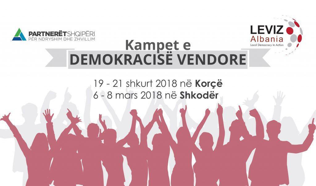 Kampet e demokracisë vendore  – Apliko tani!