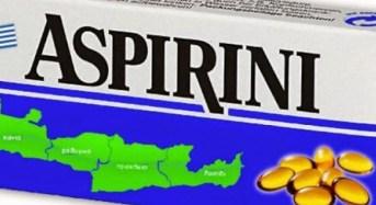 Κρητική Ασπιρίνη ελληνικό παυσίπονο από βότανα και ελαιόλαδο
