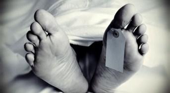 Έρευνα που προκαλεί σοκ: Όταν πεθαίνουμε, γνωρίζουμε για λίγα δευτερόλεπτα ότι είμαστε νεκροί!