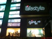 Lifestyle-City Centre-Mangalore
