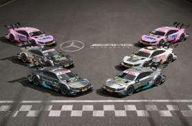 DTM Car designs 2017