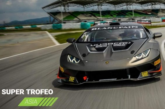 Lamborghini To Start 2017 Super Trofeo Asia Series Season With Spectacular Double Header At Sepang