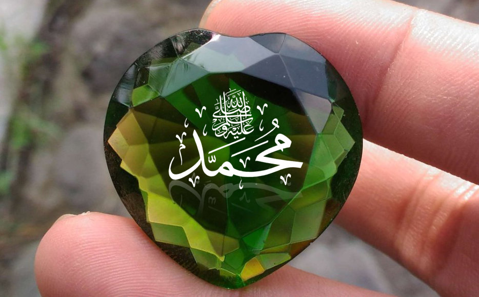 Sejarah Lahirnya Nabi Muhammad Saw dan Masa Kecilnya