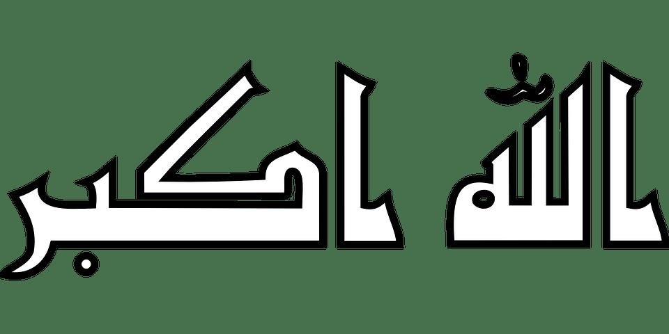 Tulisan Arab Allahu Akbar dan Artinya