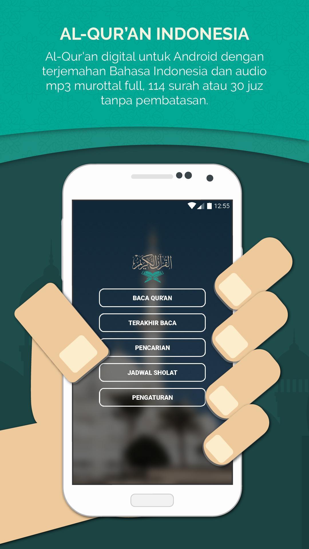 Al Quran untuk android Al Quran Indonesia