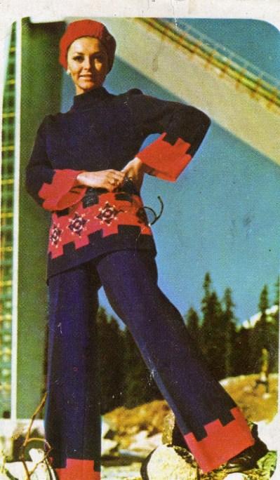 ÁFÉSZ - Ruházat - 1979