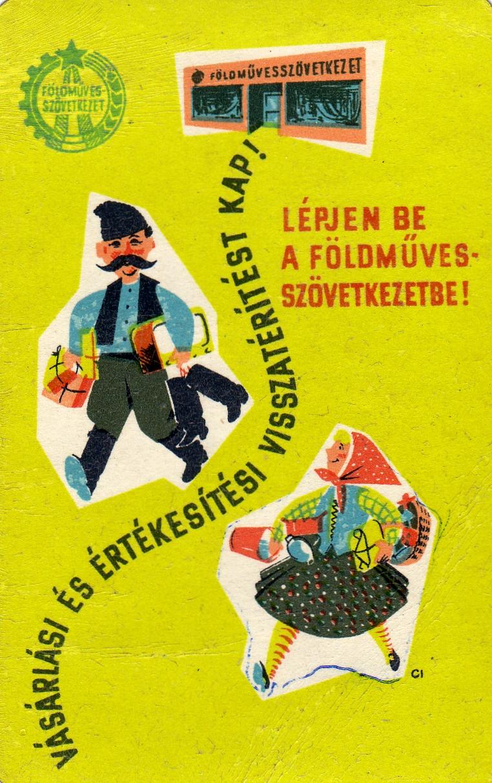 Földműves-szövetkezet - 1959