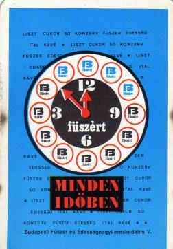 FÜSZÉRT (Fűszer és Édesség Nagyker) - 1973