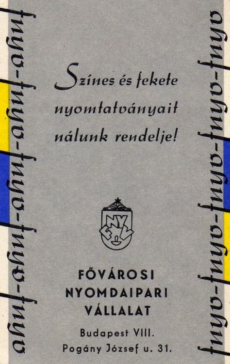 Fővárosi Nyomdaipari Vállalat (2) - 1981