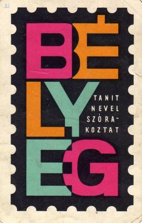 FILATÉLIA (bélyeg) - 1964
