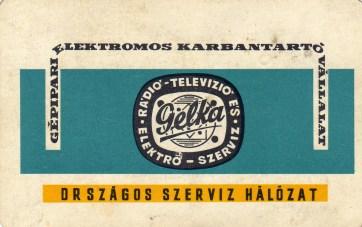 GELKA - 1964