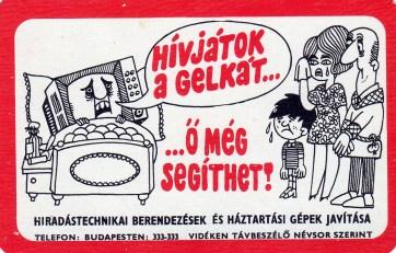 Gelka - 1971