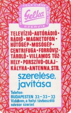 GELKA - 1975