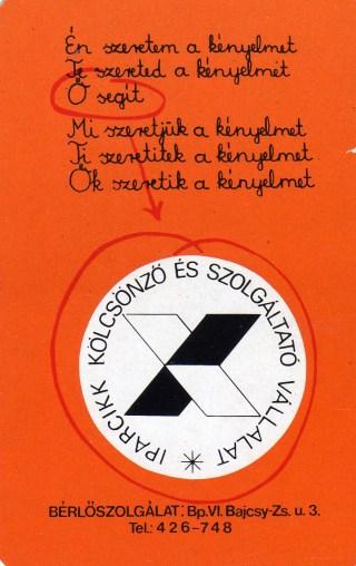 Iparcikk Kölcsonző és Szolgáltató Vállalat - 1977