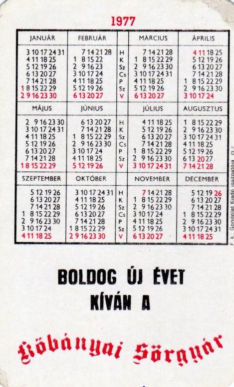 Kőbányai Sörgyár (b) - 1977
