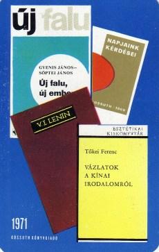 Kossuth Könyvkiadó - 1971