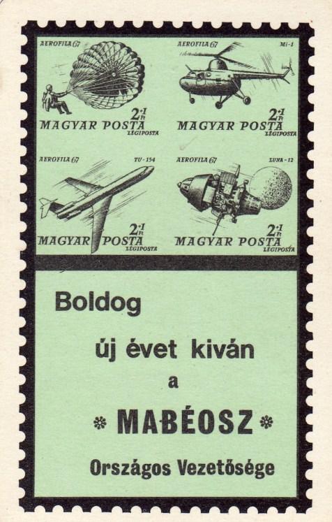 MABÉOSZ - 1969
