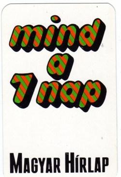 Magyar Hírlap - 1973