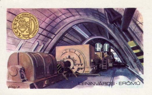 Magyar Néphadsereg - Védem, építem sorozat (Leninváros) - 1984