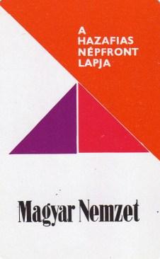 Magyar Nemzet (a Hazafias Népfront lapja) - 1973