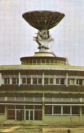 Magyar Posta (2) - 1978
