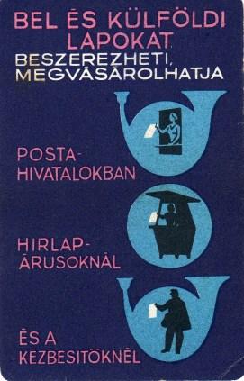 Magyar Posta (bel- és külföldi lapok) - 1970