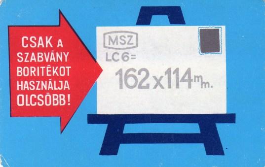 Magyar Szabvány (postai boríték) - 1971