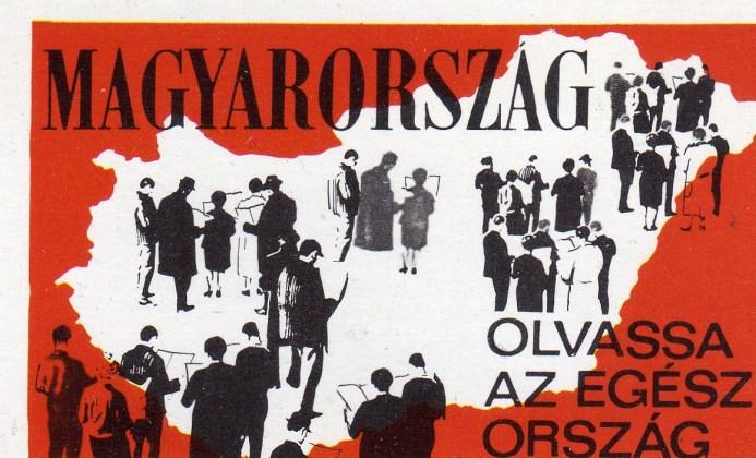 Magyarország (újság) - 1973