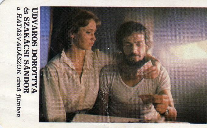 Megyei Moziüzemi Vállalat (Udvaros Dorottya, Szakácsi Sándor) - 1984