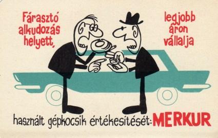 MERKUR (1) - 1970