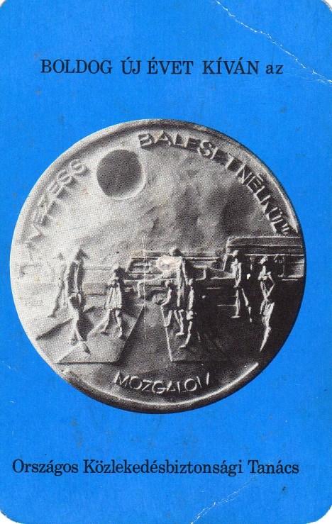 OKBT- 1974