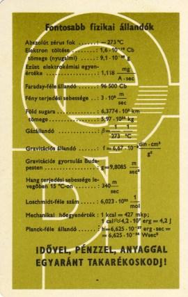 OTP - 1968