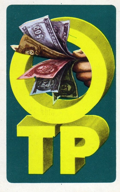 OTP -1975